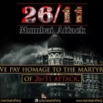 26/11 is not just a date. It is a chance for all Indians to stand united for our nation. #MumbaiAttacks http://t.co/ODyf7wNW0I