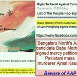 Babu mehato @AamAadmiParty was the Mp candidate from bangalore north was signed mercy petition for kasab, @KiranKS http://t.co/odqjc4gAKA