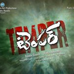 Official logo of @tarak9999 @purijagans #Temper. Superb !! http://t.co/nBwDI6O9k0