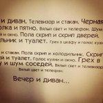 #уфа #х_мах #выставка #текст #ЧРеВо#х_мах #чрево #выставка #уфа #текст http://t.co/CE8gcoHDs7