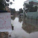 الأمطار في #غزة #غزة_تغرق #بكفي_حصار http://t.co/qwnaB4LULn