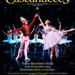 El Cascanueces,The Russian Ballet,11 de diciembre,18:00 y 20:30 hrs,@TeatroMAlcala,#Oaxaca @SCQCulturaOax,#TwitterOax http://t.co/YK8gZW8s4P