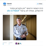 """Breaking Discovery: Chief Rabbi of IDF - """"Jerusalem is not mentioned in the Koran even once."""" http://t.co/CUoDh9ZQNf"""