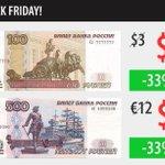 Наконец-то традиция Black Friday пришла в Россию! http://t.co/BfHXxMfZbm