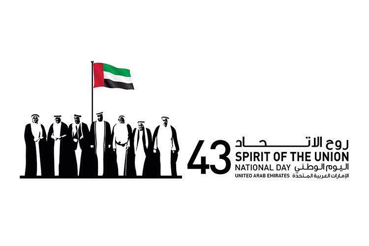 كل عام الإمارات وحكامها وأهلها بخير وتقدم وسعادة ونسأل الله أن يحفظ الإمارات ويوفقهم لما يحبه ويرضاه  #اليوم_الوطني43 http://t.co/3u16sm1IfT