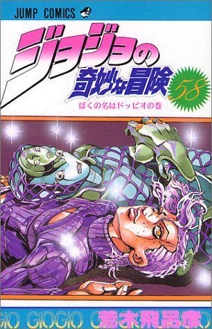 最近話題になっているタートルネックですが、ここで1998年に発売されたジョジョの奇妙な冒険、58巻の表紙を見てみましょう。 http://t.co/WtoNVClVRD