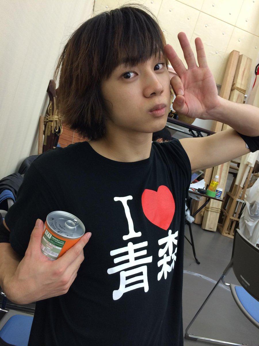 今日の三津谷亮。 あいらぶ青森ですか。 そうですか。 http://t.co/EKWTgsaDiZ