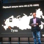 Первый 4G от Tele2 - в Туле! Доверяют нам;) А главное - на частоте 1800, что тоже немаловажно! #Тула http://t.co/lhz9lpuh7S
