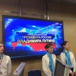 Conférence de #Poutine dans quelques minutes. http://t.co/gdKXiibsRC