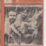 An old photo of @narendramodi protecting MM Joshi during police lathicharge on Rashtra chethana yatra -1993 http://t.co/e45MlVSbFc