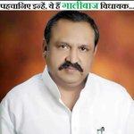 #BJPs abusive MLA mask off Modi Ji #BJPScamsBegin http://t.co/qvxDNXBHH6 http://t.co/dCjxWWQlTk