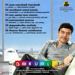 RT @SonyMusicSouth: Here's the track list of @Udhaystalin starrer #Nannbenda,in @Jharrisjayaraj's music. Audio from Tuesday! DO RT