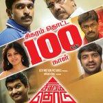 RT @kollywoodnow: #SigaramThodu 100 Days Poster feat | @iamVikramPrabhu, @MONALGAJJAR1 | Direction : @gauravnarayanan  #movies #success htt…