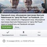 Из Люксембурга без логина открывается, цела наша группа - ФБ закрыл ее для пользователей из России. Это мы решим. http://t.co/zZQZm2VL3c