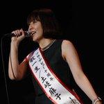 土岐麻子、実父も登場のソロ10周年公演で「歌一生」掲げる http://t.co/7WRGKTOYxI http://t.co/VDXHeywh9S