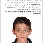 @@sultanalthafeey والله لنشرها والرزق علي الله #رتويت الخليج الدعم #سهم http://t.co/mB1b18OBc3