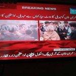 Go Nawaz Go??? Oooopsss its Go Imran Go, in KPK rite now http://t.co/eD6z2mEPit