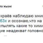 Успех проекта @1863x связали с возможным распространением химических средств в Беларуси. http://t.co/6kTYypiuPB