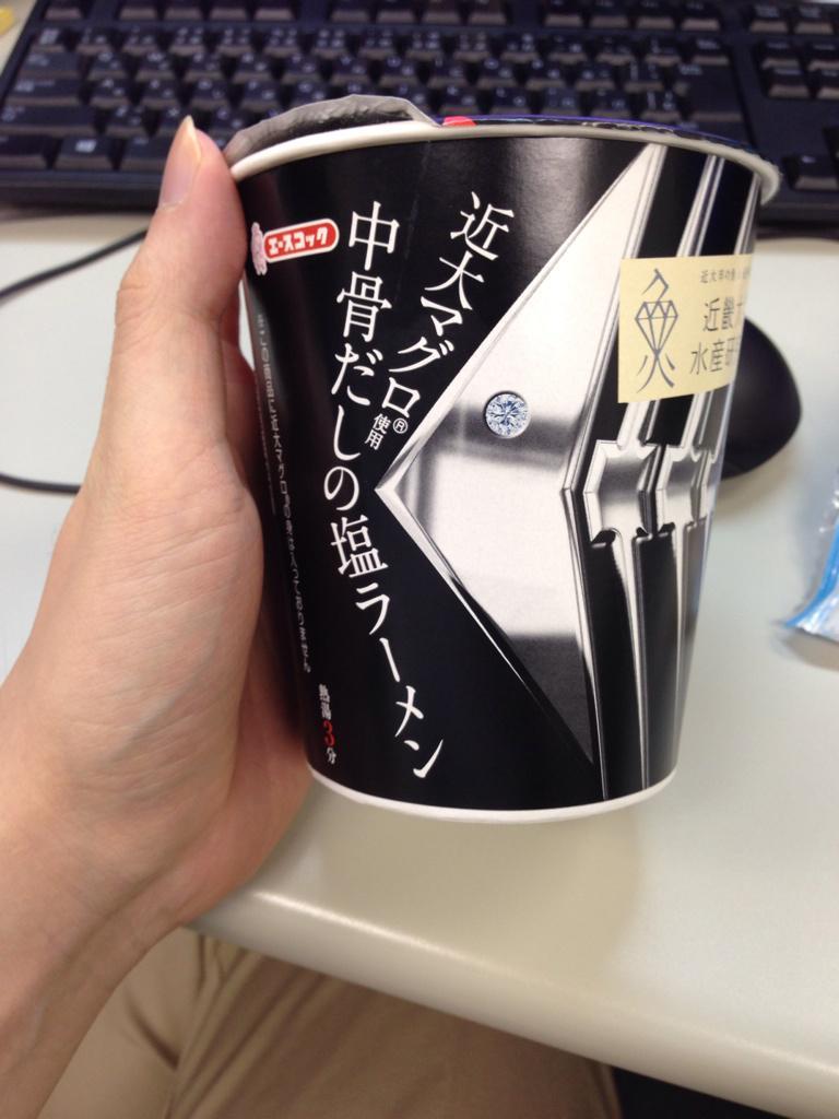 このカップ麺を喰ってみる http://t.co/7o8r1IXVBB