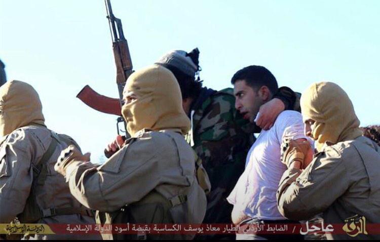 イスラム国がヨルダン軍F-16を撃墜!捕虜になったパイロットが俺終わったって顔してる