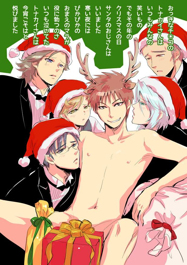 【裸執事】メリークリスマス!!それでは聞いてください『赤マラのトナカイ』。 http://t.co/PuFSH2EXYk