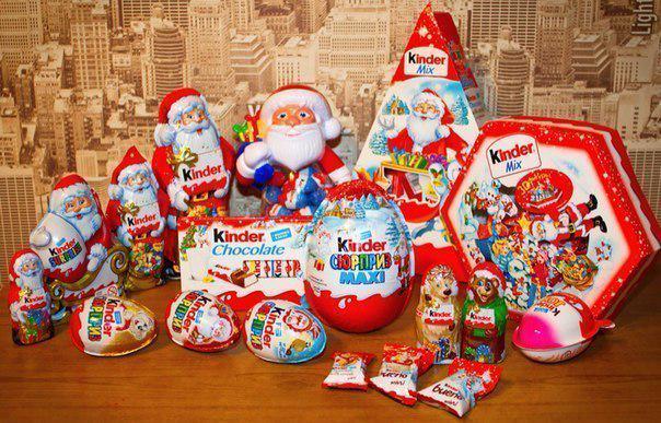 Детские подарки от киндер оптом 13