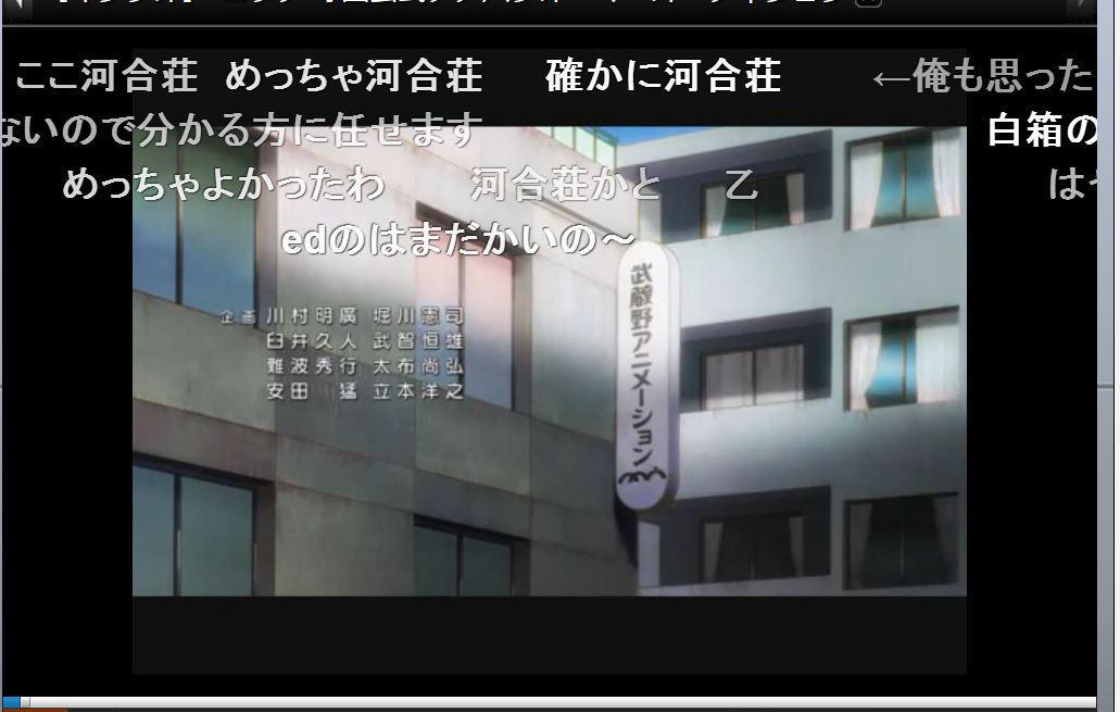 SHIROBAKO OP2中毒になる動画  イントロのコメントが河合荘だらけでフイタ。みんな観てたんやね、河合荘。確かに