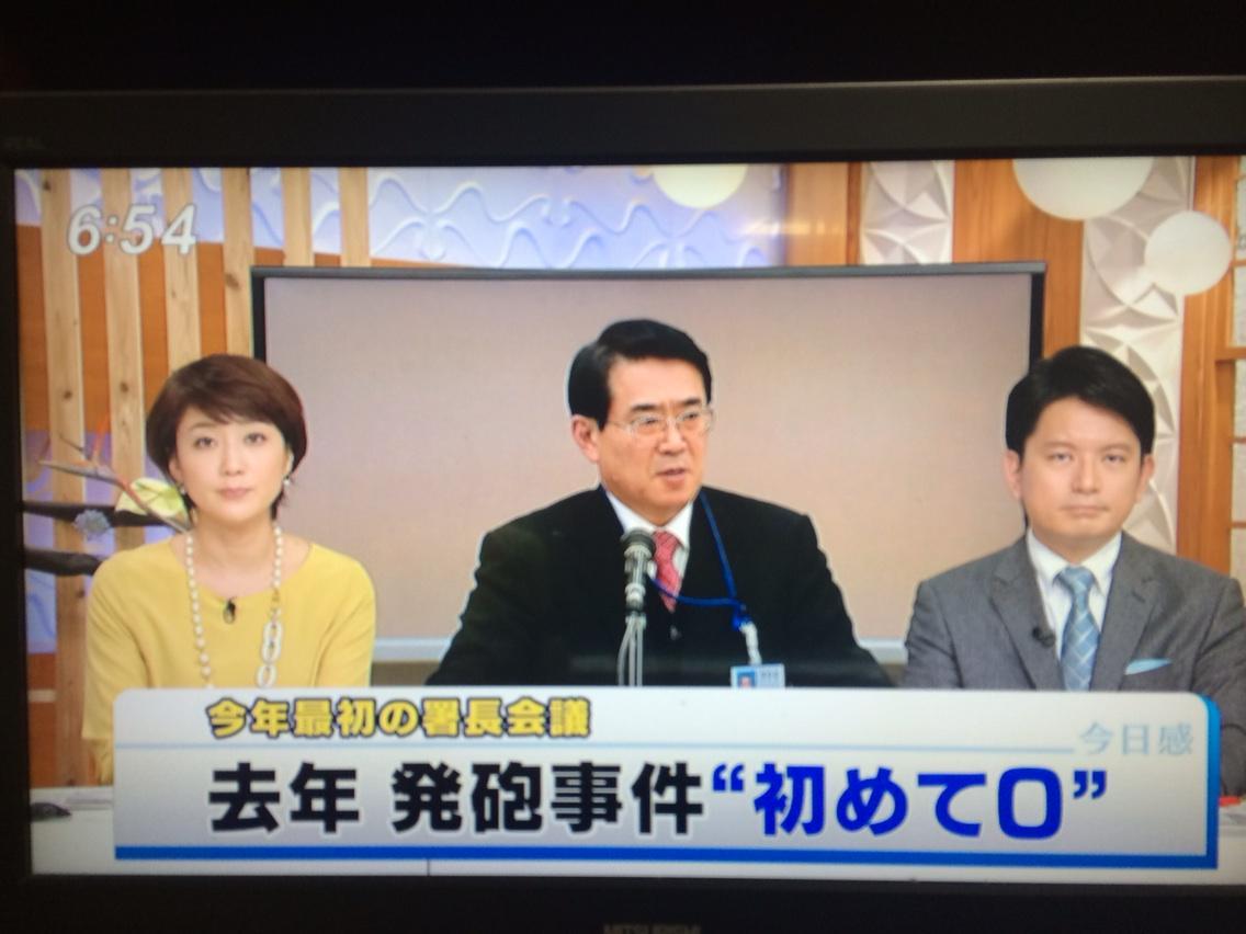 """それな  """"@kagero_natsuno: 福岡県なんと去年は「発砲事件ゼロ」。普通はゼロです。 http://t.co/VZJ4O1rLsP"""""""
