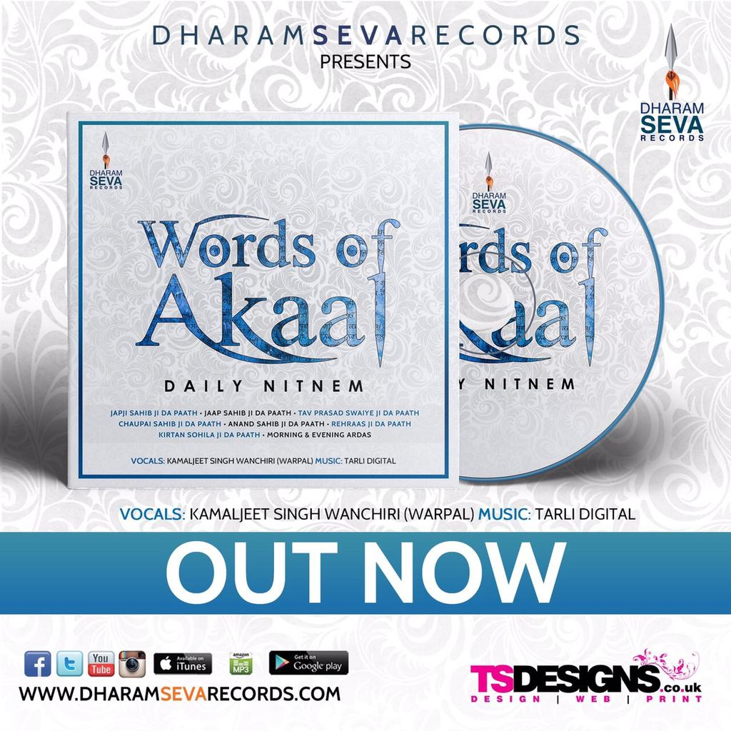 Pls support my bro @TarliDigital new project Words of Akaal out now on @DharamSeva http://t.co/EKwpCdtI7x