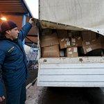 МЧС РФ приступило к формированию двенадцатой колонны гумпомощи для Донбасса http://t.co/UyK805q78Y http://t.co/9BKsuctH8y