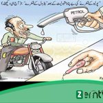 #KyaYehTumharaRoshanPakistanHai Petrol is available in drops after successful polio drops for everyone:D http://t.co/HvYkvh5xWF