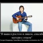 25 января 1938 родился поэт, актёр и автор-исполнитель песен Владимир Семенович Высоцкий. http://t.co/naTUShPGnW