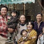 영화 국제시장의 꽃분이네가 문을 닫을 처지에 놓였다. 방문객이 늘어나자 가게 주인이 재계약 때 거액의 권리금을 요구했기 때문이다. http://t.co/8qcDsUzr94 http://t.co/klapKAOpqX