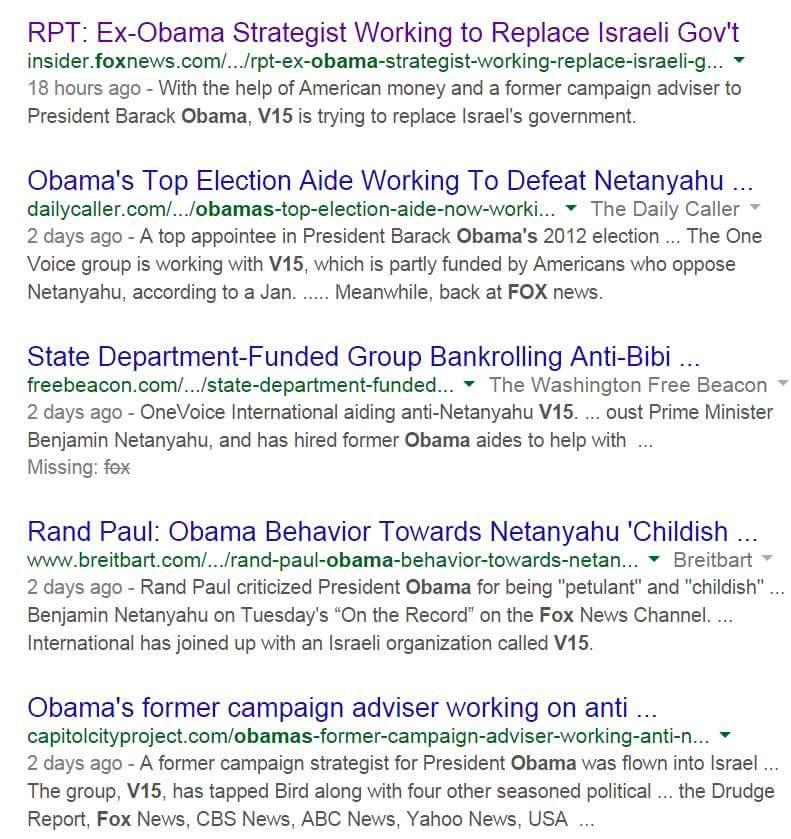 בכל התקשורת בעולם תשמעו על זה. מלבד בישראל. תקשורת עלק. http://t.co/KTv4jtDy1d