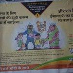 भाजपा अपने बुज़ुर्गों को मार्गदर्शक मंडल में डालती ही है, लेकिन पद-पार्टी से दूर एक संत से ये बर्ताव? (2/3) #ShameBJP http://t.co/0ksj5Hn4b3