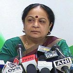 Former union minister Jayanthi Natarajan quits Congress; blames Sonia, Rahul http://t.co/SkOEJZZUII http://t.co/BsWcRtuSv3