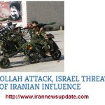 INU: After Hezbollah Attack, Israel Threatened by Expansion of #Iranian Influence #IranTalks @AP @AFP @Reuters http://t.co/bj48mcWu2v