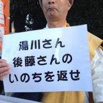 【テロリスト予備軍】 官邸前からです。「安倍退陣!」「安倍首相は辞任せよ」「NO ABE」 : えら呼吸速報 http://t.co/Knvb04hvBj ブサヨ達の言い分がイミフ過ぎるんだが… #NHK http://t.co/Ed7HYIEQyF