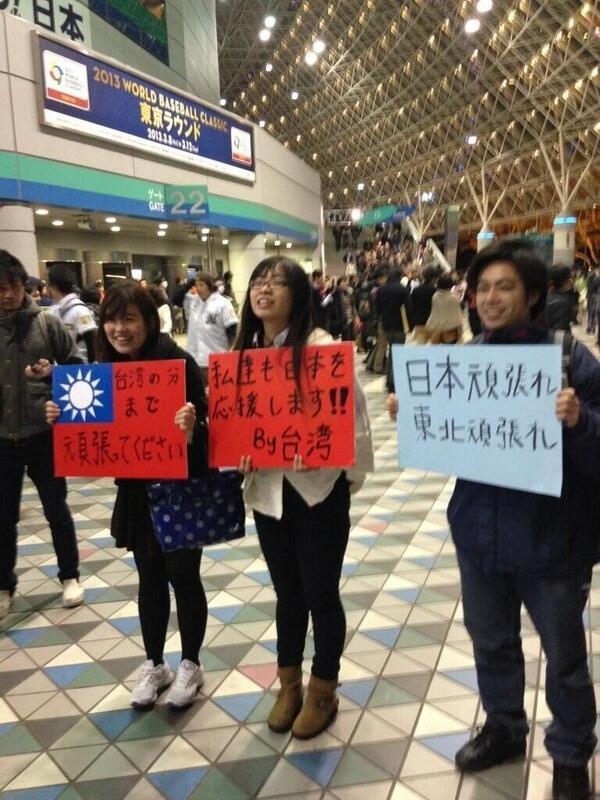 おいおい…台湾どんだけいい国なんだよ…