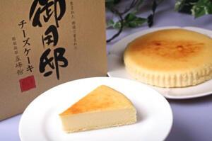 test ツイッターメディア - 期待を裏切らない、想像以上の美味しさです。「御用邸チーズケーキ」|チーズケーキ レシピ 通販 お取り寄せ https://t.co/ALD64SRKy7  https://t.co/XFyhARmxng