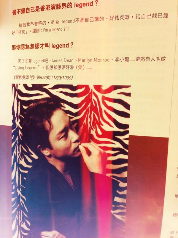 Leslie哥哥曾經說過:「作為藝人,就一定要有一種拼命的精神,有努力積極的上進心和行動力。這樣,即使他的歌唱的不是最好,形象也不是最出衆,但是只要给他機會,他就會有前途。」他快變成Legend了。 #LeslieCheung http://t.co/S55Y7kYzBJ