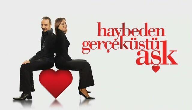 Yılmaz Erdoğan ve Demet Akbağ'ın oynadığı Haybeden Gerçeküstü Aşk tiyatro oyunu bu gece 00.30'da Star TV'de http://t.co/6oGkswHJS3