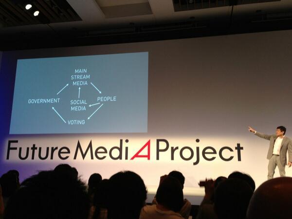 政府、マスメディア、市民、投票の循環の真ん中にソーシャルメデイアが入ってどう変わったか?  #未来メディア http://t.co/HLFaR3iEyH
