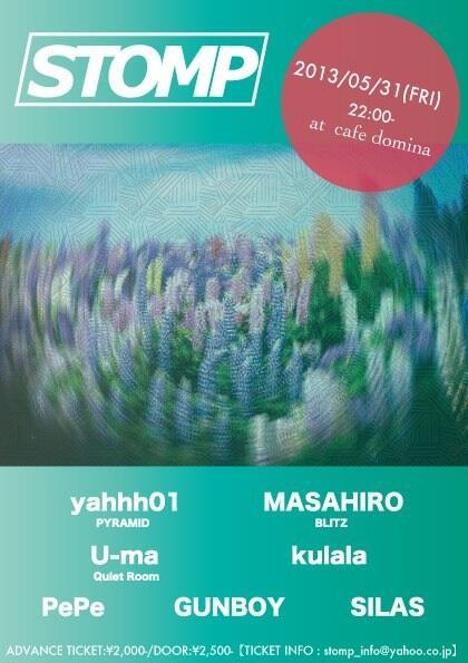 YAMASHITA YUMA (@uuumma): え〜続きまして〜今週の金曜日はcafe dominaにて若手三銃士のパーティSTOMPに参加させて頂きます〜! 集まりそうで集まらないメンバーとなっておりますので是非ともよろしくお願い致します! http://t.co/Plz09lNmVj