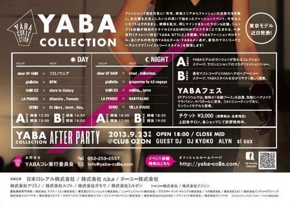 YAMASHITA YUMA (@uuumma): ショーの内容はこのようなかたちですが、わからないことがあれば質問お待ちしてます! http://t.co/ACz7xpupfP
