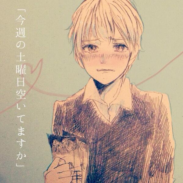 【画像】腐女子が描いた「恋する男の子」