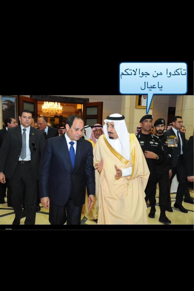 ههههههه جازتلي . http://t.co/EzdoOpiHBO