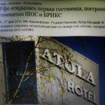 #02#102#ufo#уфа#02 #102 #уфа #ufo http://t.co/aIeevM0OUu