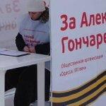 """Воистину, проституция - это судьба украинских """"политиков"""". Впрочем, они лишь берут пример со своего """"государства"""". http://t.co/aqaVyCggI6"""