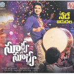 RT @AdityaS2Cinemas: @actor_Nikhil # S2 Cinemas Nellore Surya Vs Surya Movie Noon & Matinee shows gross 1,13,470/rs super collections